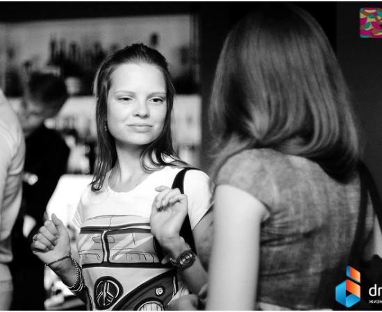 Dnepr-night 885