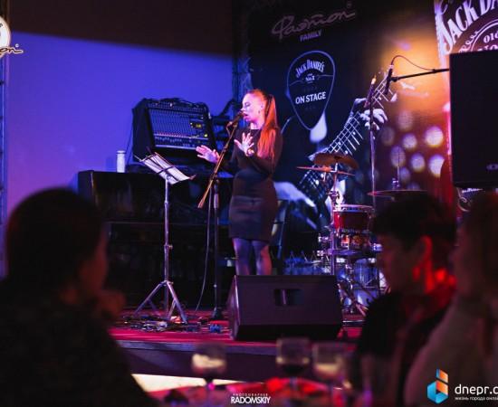 26.11.16 - Трио Gypsy Lyre