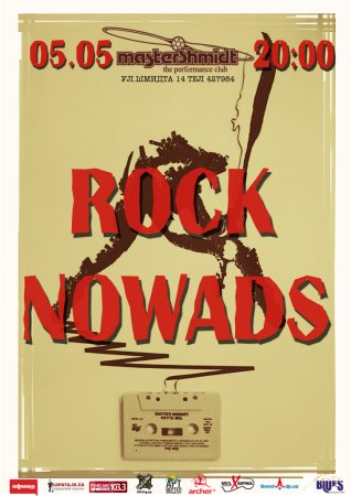 5 мая, Группа Rock Nowads, Мастер Шмидт