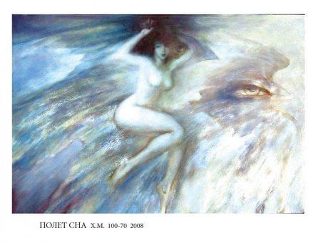 5 мая - 5 июня, Выставка-продажа «Страницы эротического дневника», Coffee-room