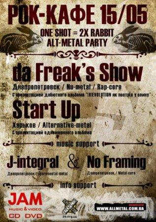 15 мая, Презентация альбома группы da Freak`s Show, Рок-кафе