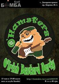 15 мая, OHamsters - irish folk-punk from Kiev! Днепропетровский рок-клуб