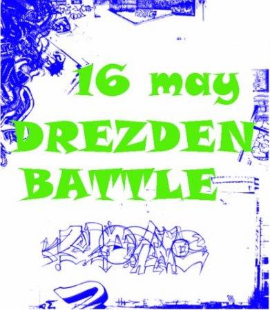 16 мая, DREZDEN BATTLE - танцевальное сражение, Днепродзержинск