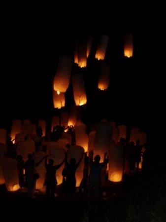 22 мая, Запуск небесных фонариков, Смотровая площадка в парке Шевченко