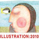 Международный фестиваль дизайна COW:2010