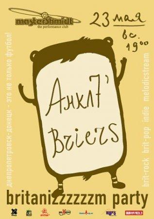 23 мая, Britanizzzzzzm party - Анкл7 & Briers, Mastershmidt