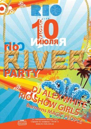 10 июля, RIO the club, River Party