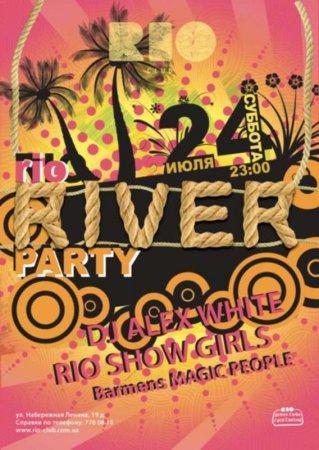24 июля, RIO the club, River Party