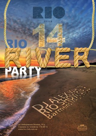 14 августа, RIO the club, RIO RIVER PARTY