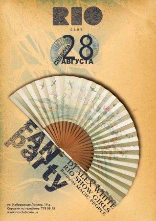 28 августа, RIO the club, FanParty