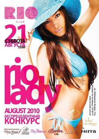 21 августа, RIO the club, Rio Lady AUGUST 2010