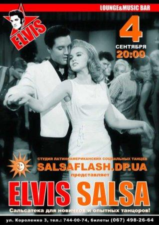 04.09 ELVIS SALSA! Модное место для сальсы на Короленко, 3 (lounge-bar «ELVIS»)!