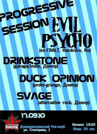 17 сентября, Progressive Session, Рок-клуб