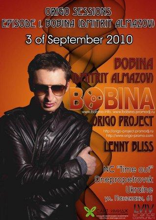 3 сентября, Дмитрий BOBINA Алмазов, Тайм-аут