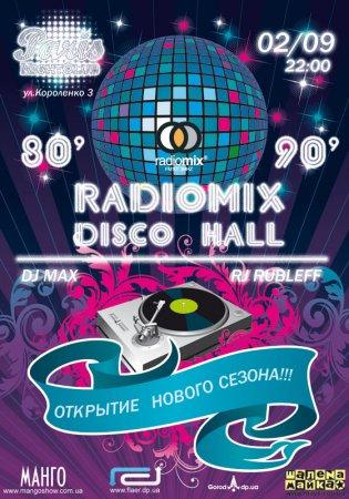 2 сентября, RadioMix Disco Hall (Vol 42): окрытие нового сезона, клуб Париж