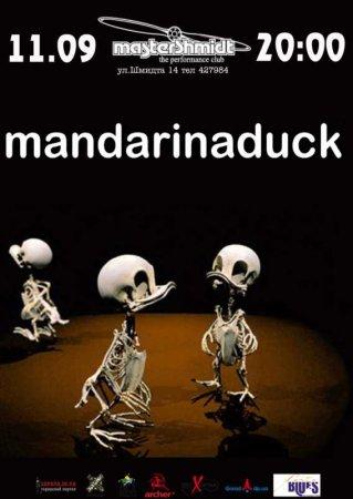11 сентября, группа Mandarinaduck, Мастер Шмидт