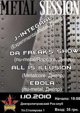 1 октября, Metal Session, Рок-клуб
