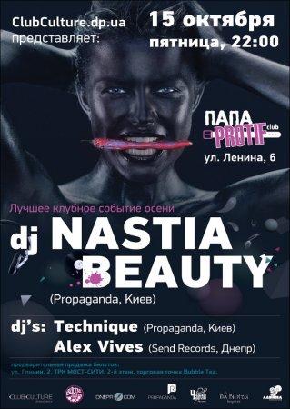 15 октября, Dj Nastya Beauty, Клуб ПАПА PROTIF