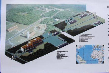 Заводской испытательный комплекс для «Циклона-4» строят в Днепропетровске