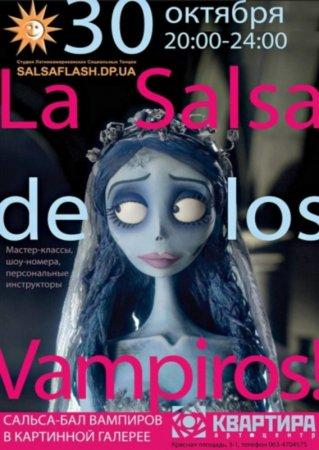 30 октября, La SALSA de los Vampiros