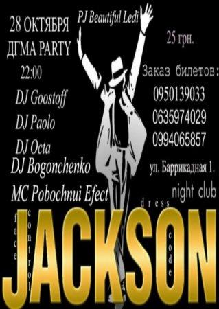 28 октября, Ночной клуб Джексон