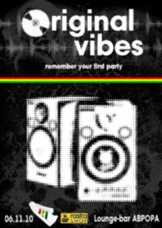 6 ноября, Original Vibes, Аврора