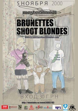 5 ноября, Brunettes Shoot Blondes, Мастер Шмидт