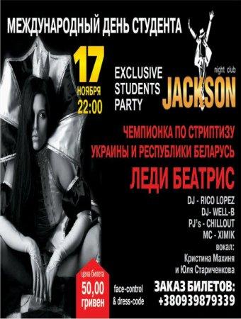 17 ноября, День студента, Джексон