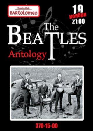 19 ноября, The Beatles Anthology, Bartolomeo