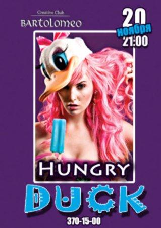 20 ноября, Hungry duck, Bartolomeo