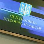 В Днепропетровске огласили полные результаты выборов мэра