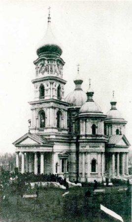 Последний храм Екатеринослава строил… кубинский революционер