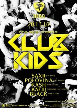 20 ноября, CLUB KIDS @ НЕБО