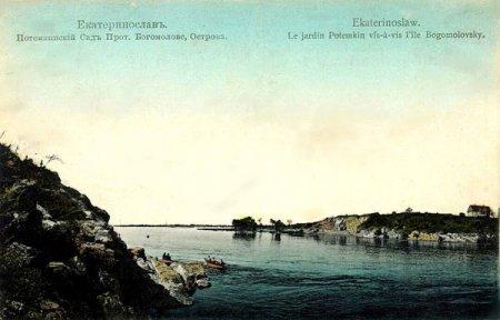 Существовал ли на месте нынешнего Днепропетровска византийский монастырь ?