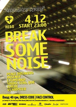 4 декабря, Break Some Noise, НЕБО party bar