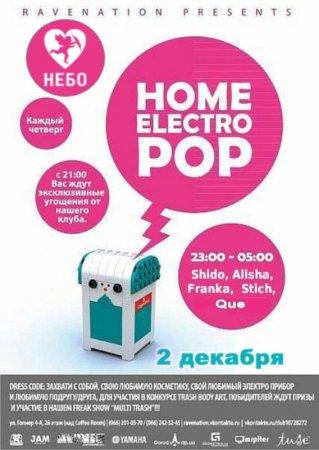 2 декабря, Home Electro Pop @ НЕБО