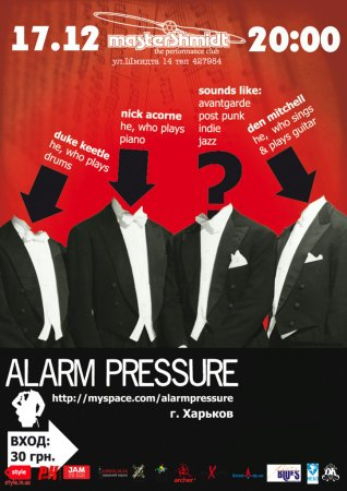 17 декабря, Alarm Pressure, Мастер Шмидт
