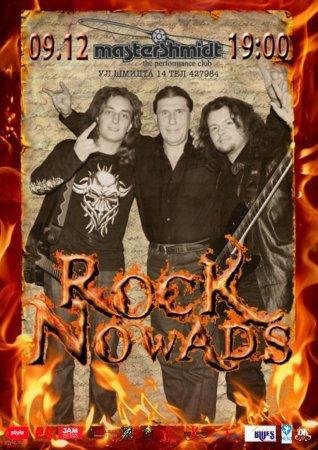 9 декабря, Rock Nowads, Мастер Шмидт