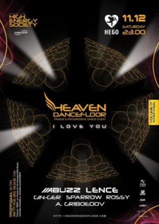 11 декабря, HEAVEN DANCEFLOOR vol. 17 - I love you, Party bar НЕБО