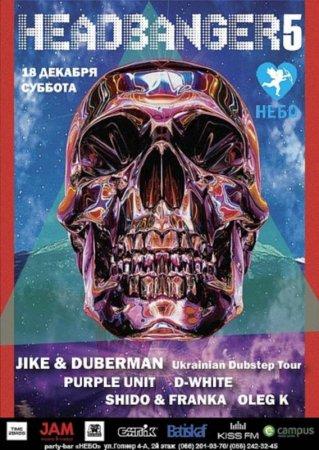 18 декабря, Headbangers 5, Небо party bar