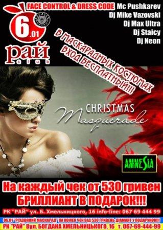6 января, Christmas Masquerade, Рай