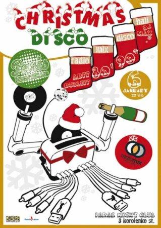 6 января - RADIOMIX DISCO HALL (Vol59): CHRISTMAS DISCO