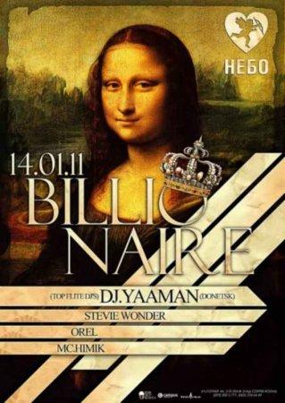 14 января, Billionaire vol.2, Небо