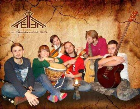 19 января, День для друзей в Квартире - играет «TEЯREM»!