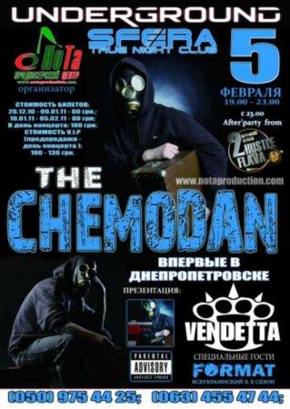 5 февраля, Chemodan & Vendetta