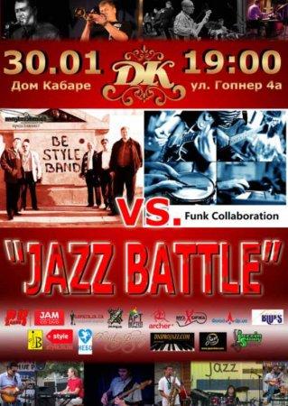 30 января, Первый Jazz Battle 2011 года