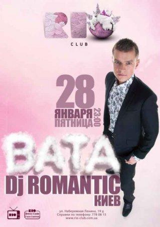 28 января, Вата, Rio the club