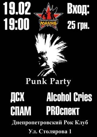 19 февраля, Punk Party, Рок- Клуб Демократия