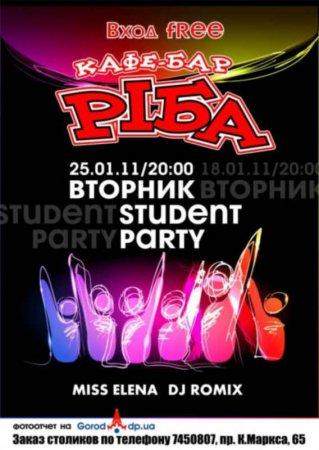 25 января, Student Party, Риба