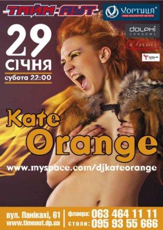 29 января, Гости со всей Украины!!! Тайм-Аут